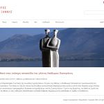 Παλαιότερη ιστοσελίδα: Μουσείο Θεόδωρος Παπαγιάννης
